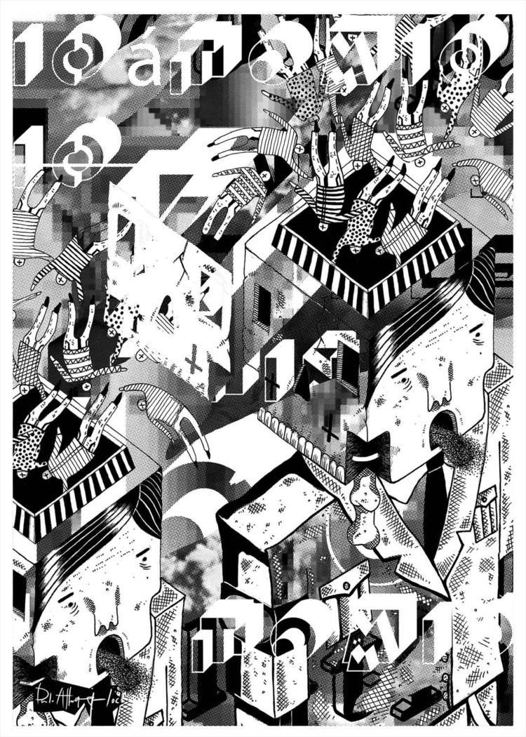 Cesáh (Paulo Albuquerque) work  - cesah | ello
