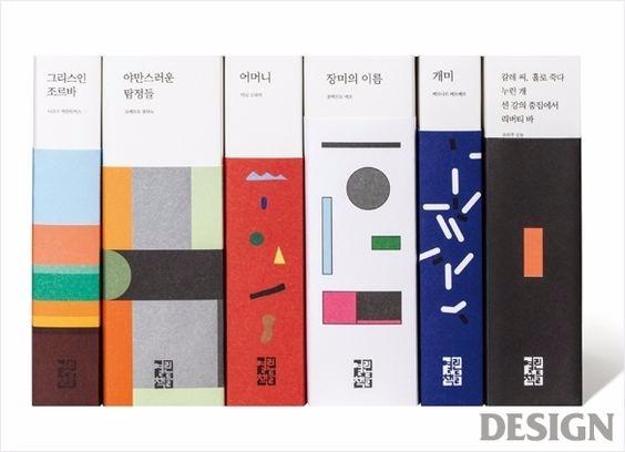 Seoyun. - Shop: Shop - cover, book - p-e-a-c   ello