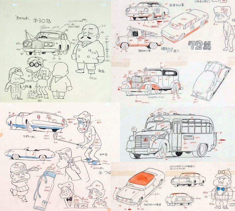 Tensai Bakabon draft - Anime, Draft - shingos | ello