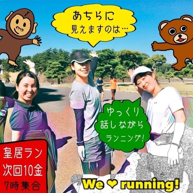 【あちらに見えるのは:exclamation:️ (皇居ラン - satoru_nakamori | ello