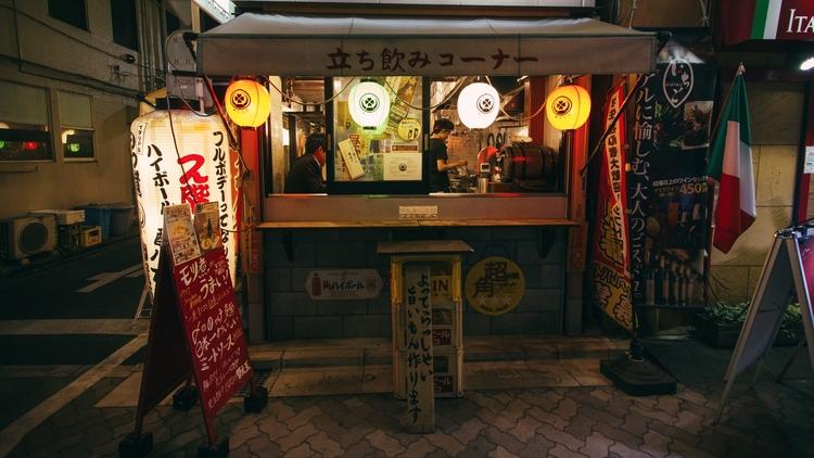 東京, 日本, tokyo, japan, photography - pnwbot | ello