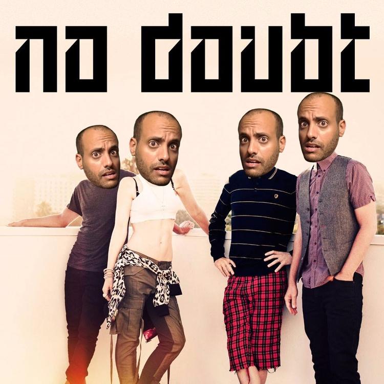 Doubt - Girl || Idov Shai Guita - idov_shai | ello