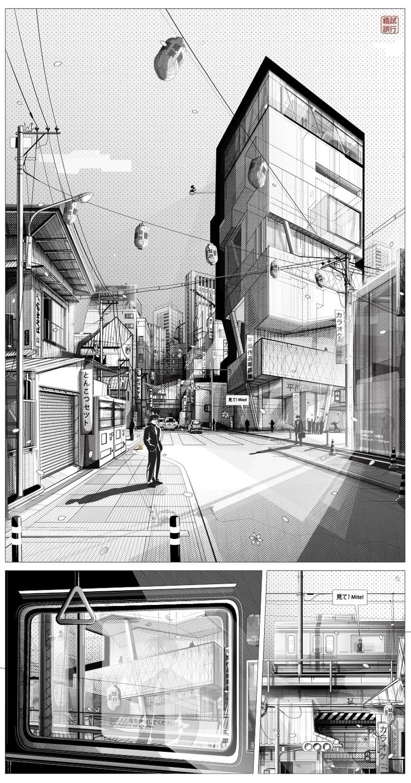 Manga - 漫画 (composed kanji 漫 (m - alexanderdaxboeck | ello