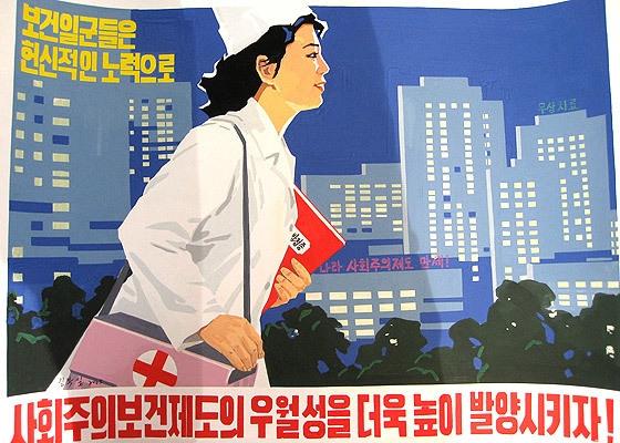 Corée du Nord – Soins de Santés - charenau | ello