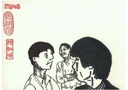 1999, china - poezine - arxvis | ello