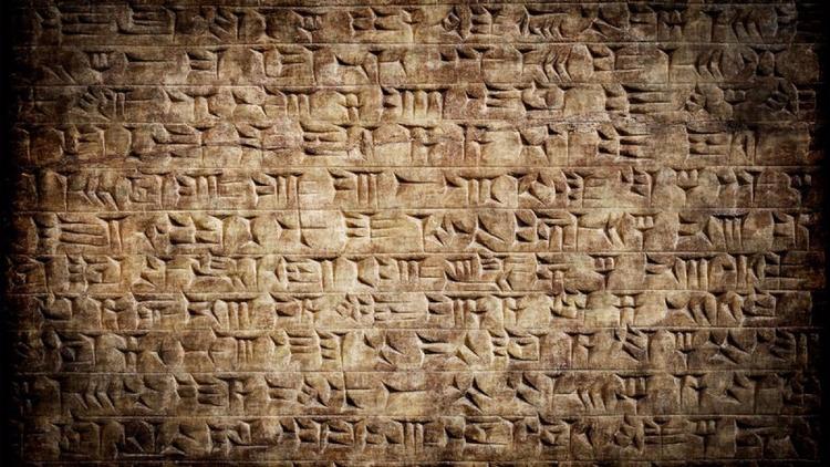Tablillas de 4.000 años revelan - codigooculto | ello