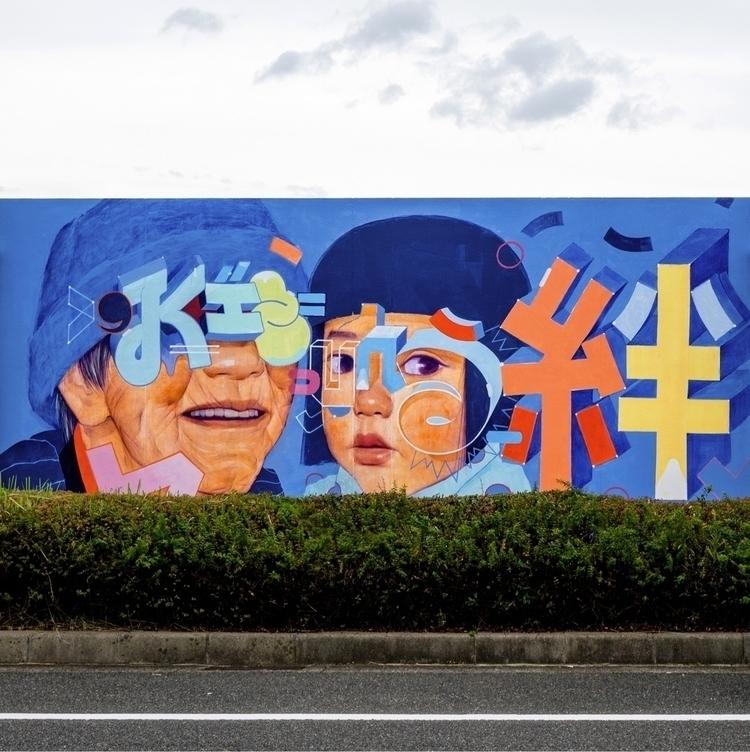Mural Kobe, Japan - samrodriguezart | ello