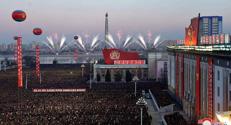 Pyongyang célèbre la «naissance - charenau | ello