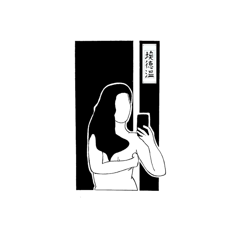 suicidegirl. (62) find - draweveryday - edwln | ello