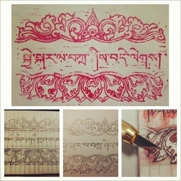 card  - stamp, birthday, Tibetan - sabrinawst | ello