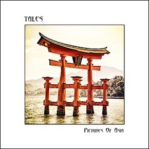 TALES - Asian Trilogy Vol. 1 19 - murmure_intemporel | ello
