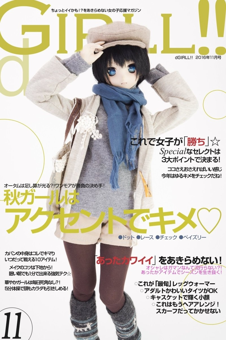 AnimeStyle, FashionDoll, CoverArt - shingos | ello