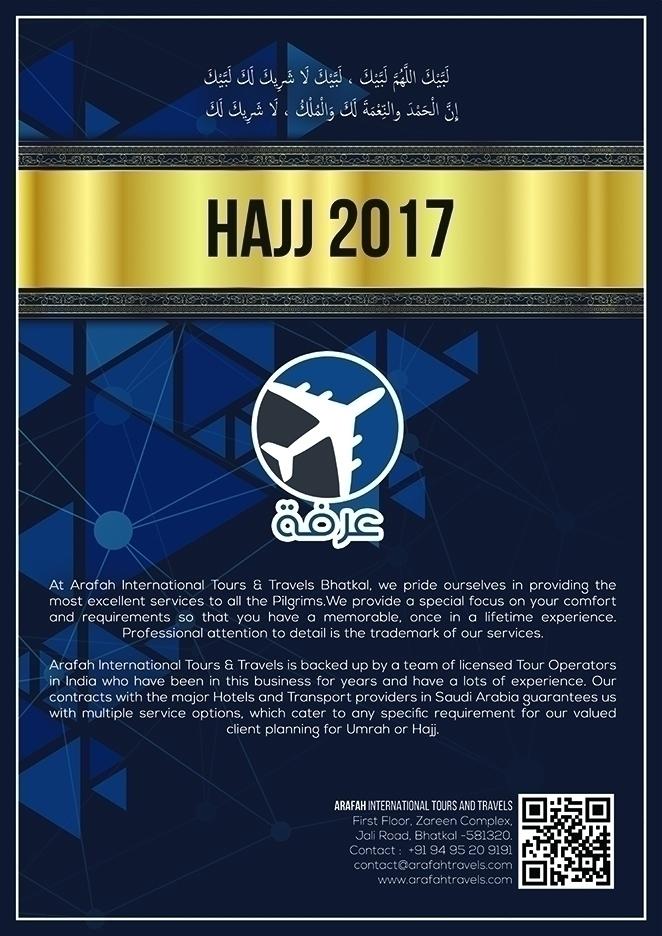 Arafah brochure design Hajj 201 - maveez | ello