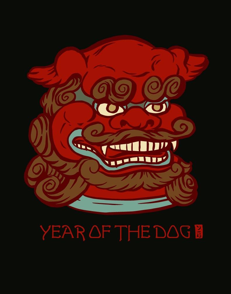 Year Dog - thomcat23 | ello