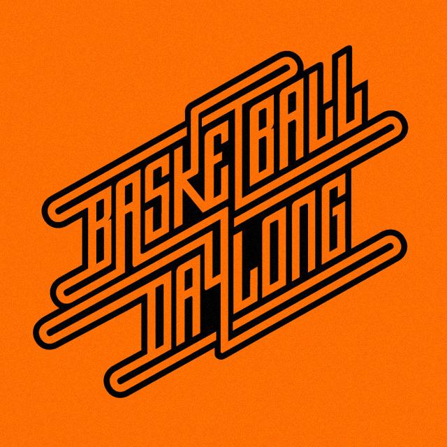 Basketball day long - yerthekid | ello