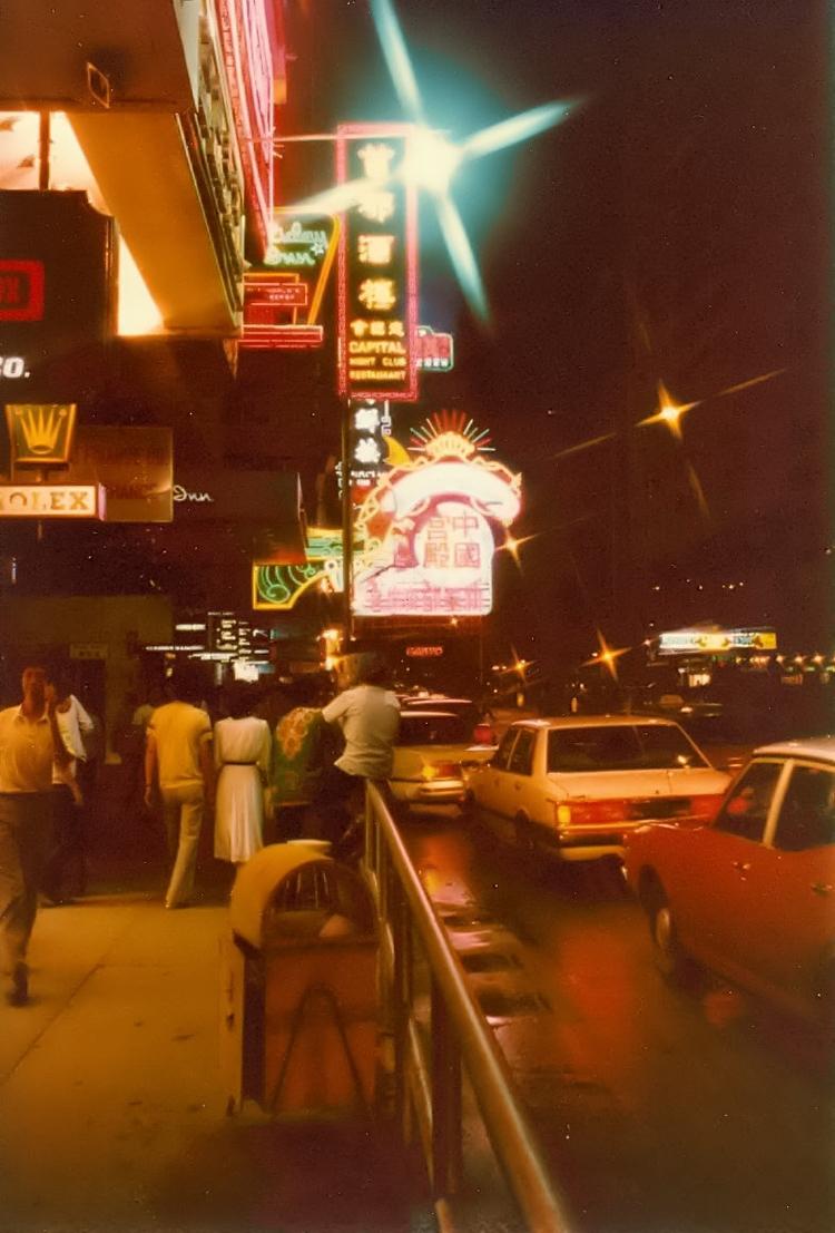 Streets Hong Kong 1980 star fil - cyberoptiq | ello