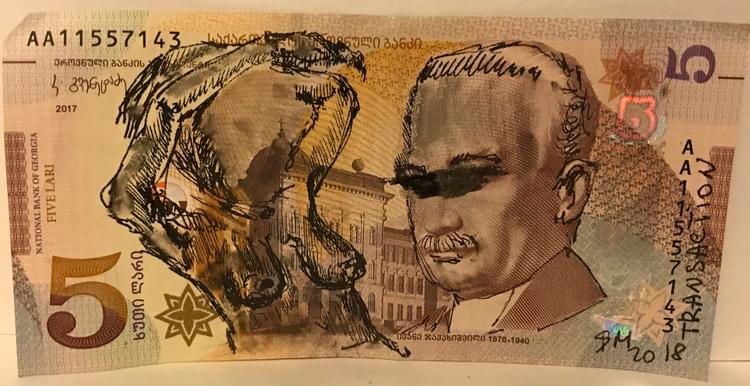 money. money stared Transaction - lenismoragdova | ello