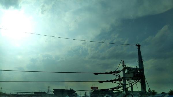 sky 2017. - sky, nameless sky.  - asurawill | ello