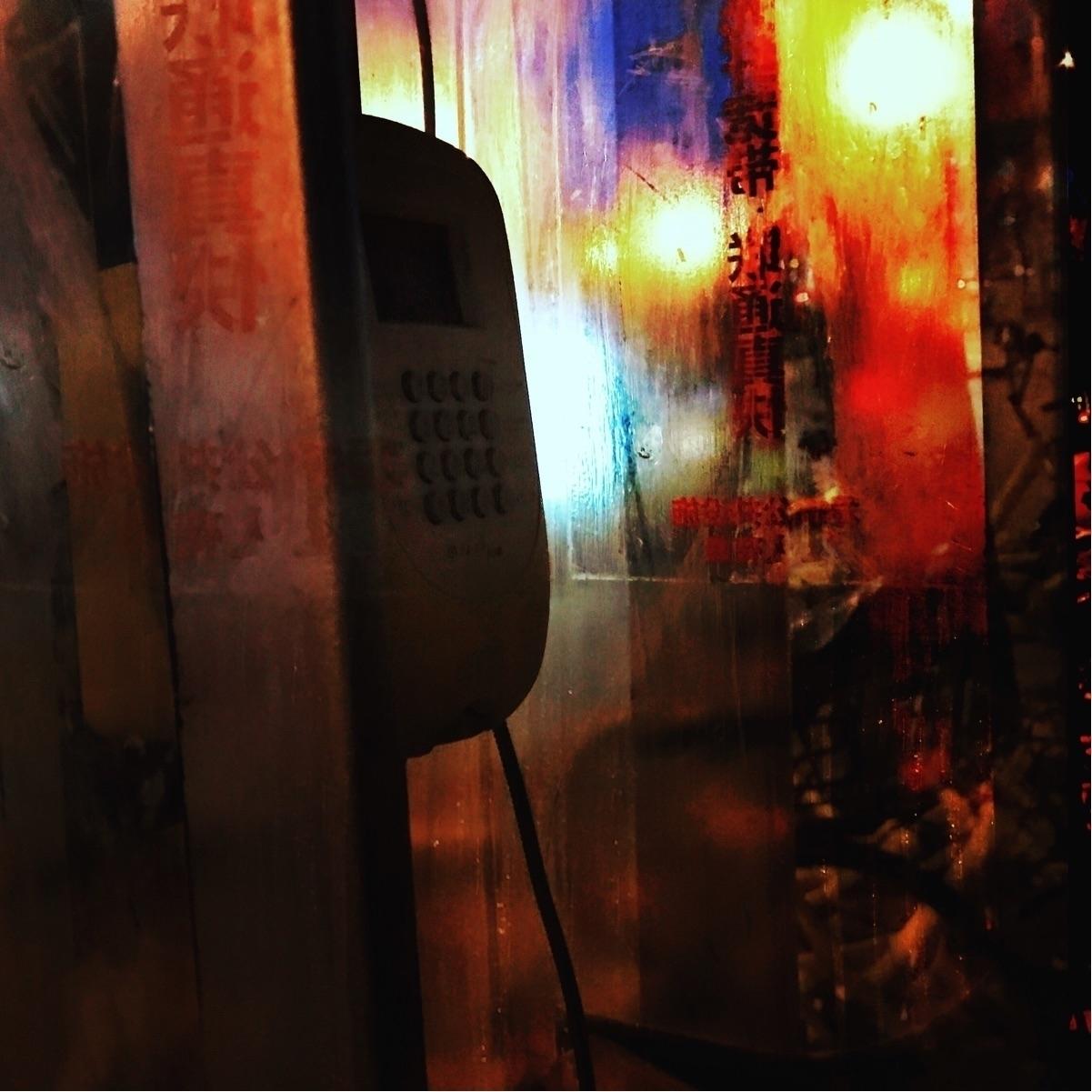 shootoniPhone, street, beijing - sugussugus | ello