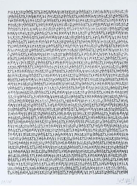 Axiome, 2017 40 × 30 cm, 20ex S - kylam | ello