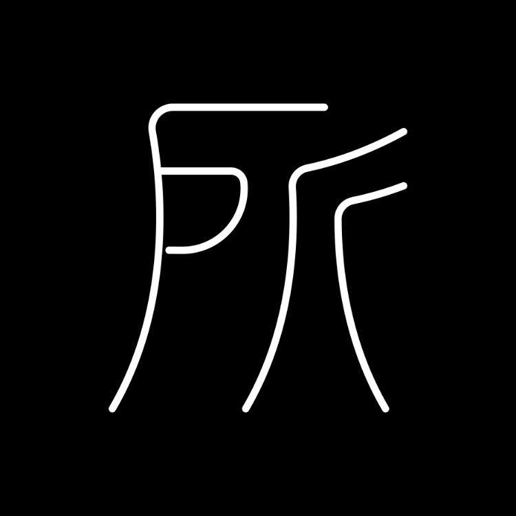 tiger_zhang Post 18 Feb 2018 23:23:35 UTC | ello