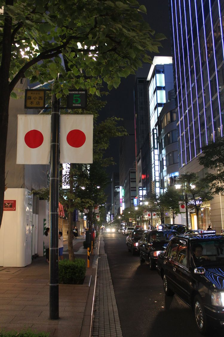 Japan, Tokyo - Travels - mr_oranje | ello
