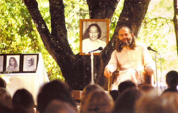 Цель медитации состоит в достиж - kriya | ello