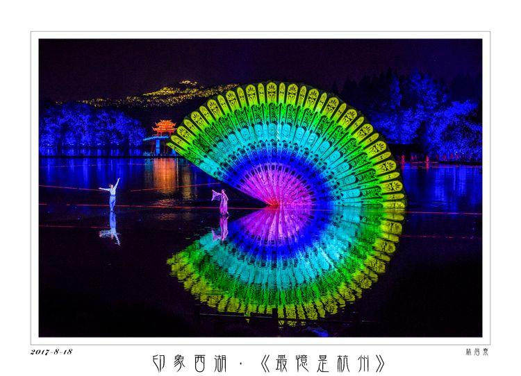 印象西湖 - saab900 | ello