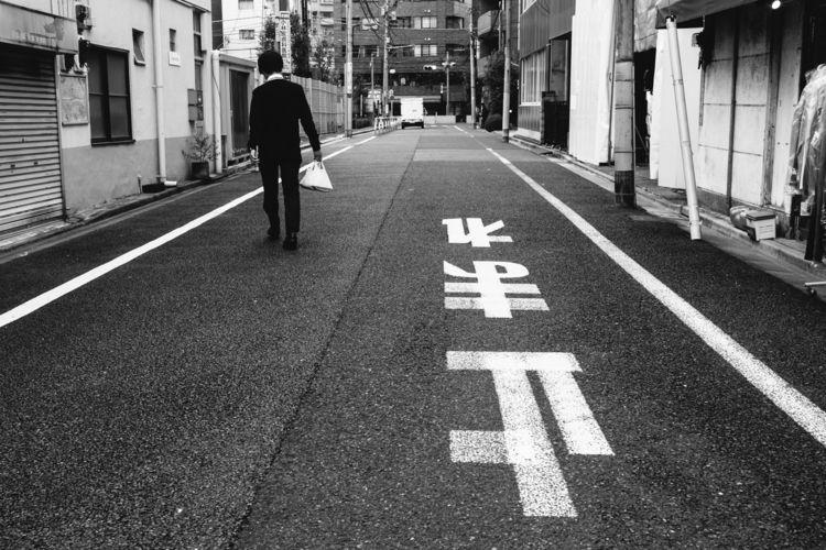 Yanaka, Tokyo - blackandwhitephotography - adamkozlowski | ello