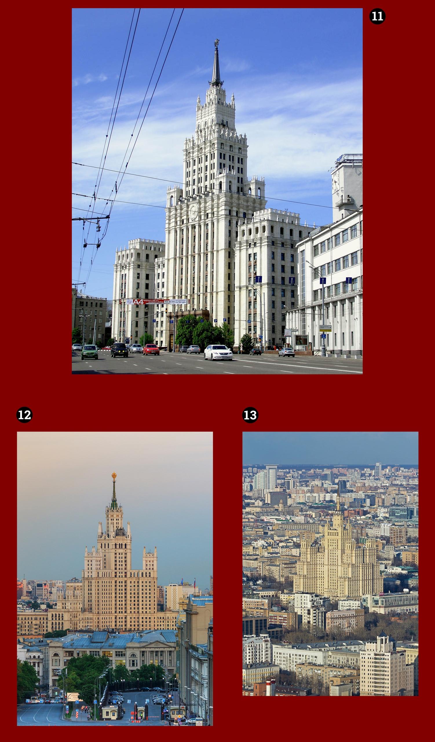 Obraz przedstawia trzy fotografie budynków umieszczone na bordowym tle.