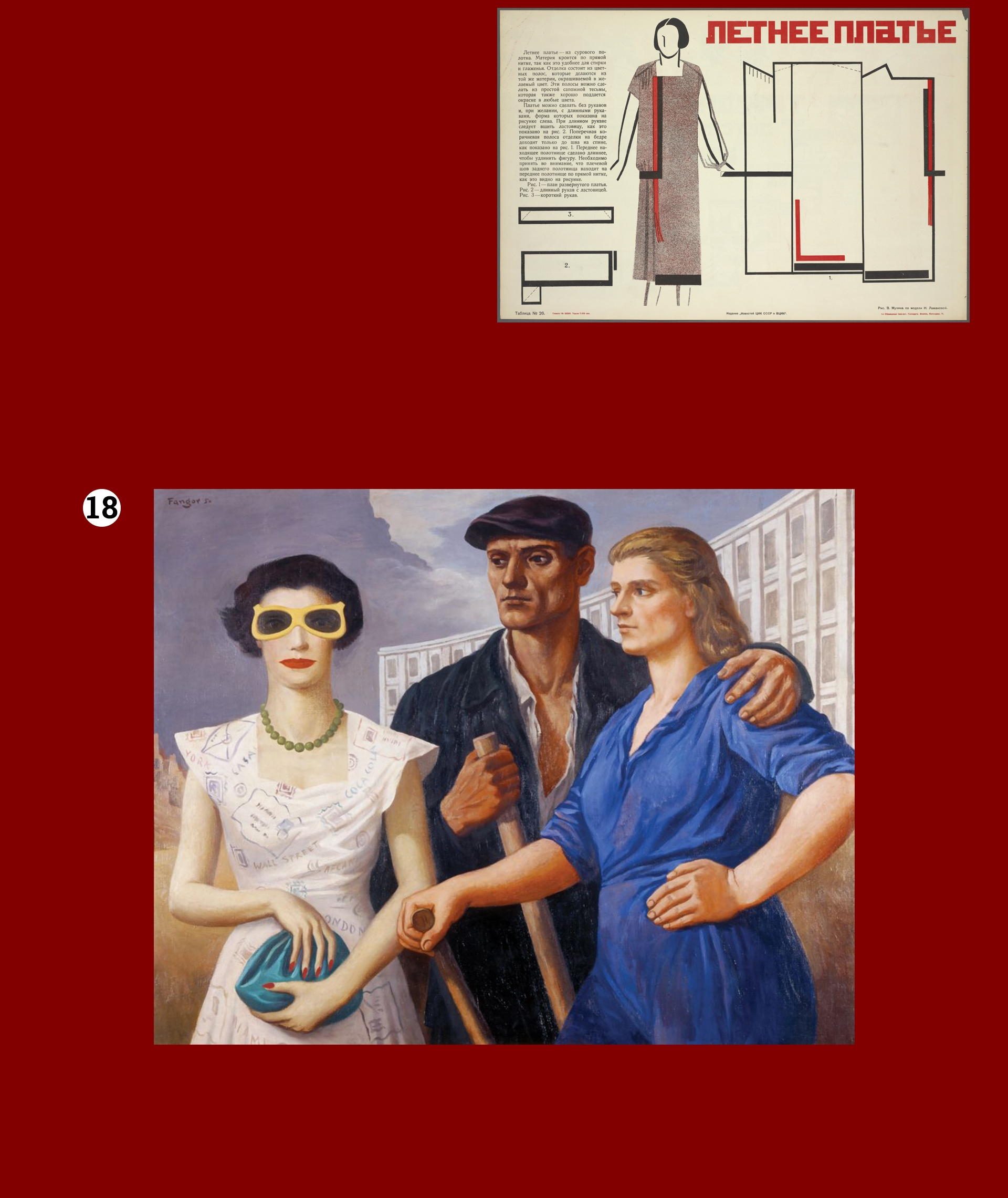 Obraz przedstawia zdjęcie rysunku i obrazu znanego artysty. Całość na bordowym tle.