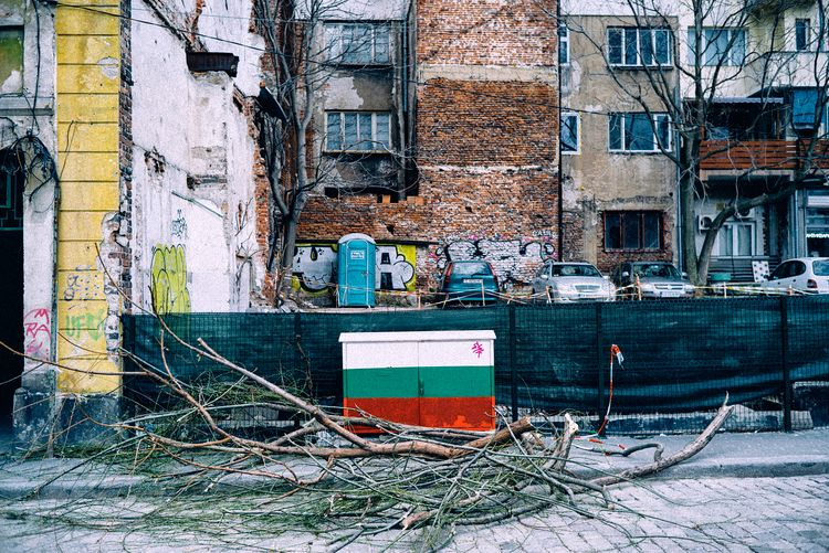 Bulgaria, 2018 - alexanderstanishev | ello