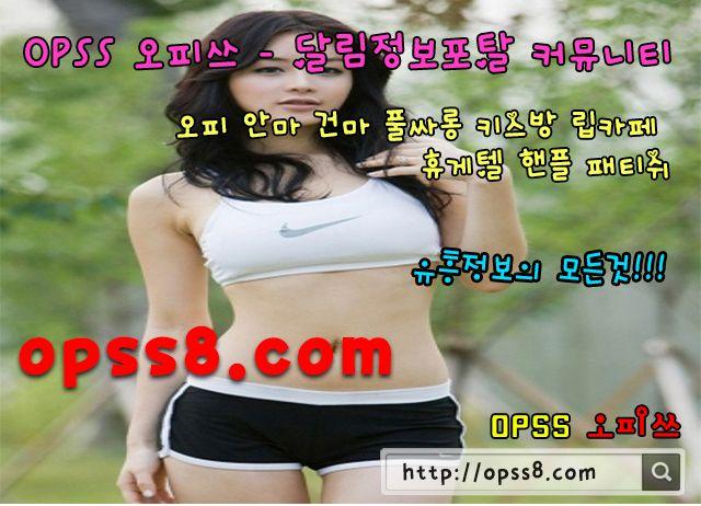 솔직한후기^^ 비타500 후기:오피쓰8닷콤 - sinlimbita500 | ello