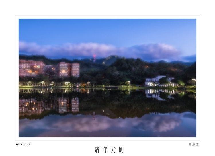 碧湖公園 - saab900 | ello