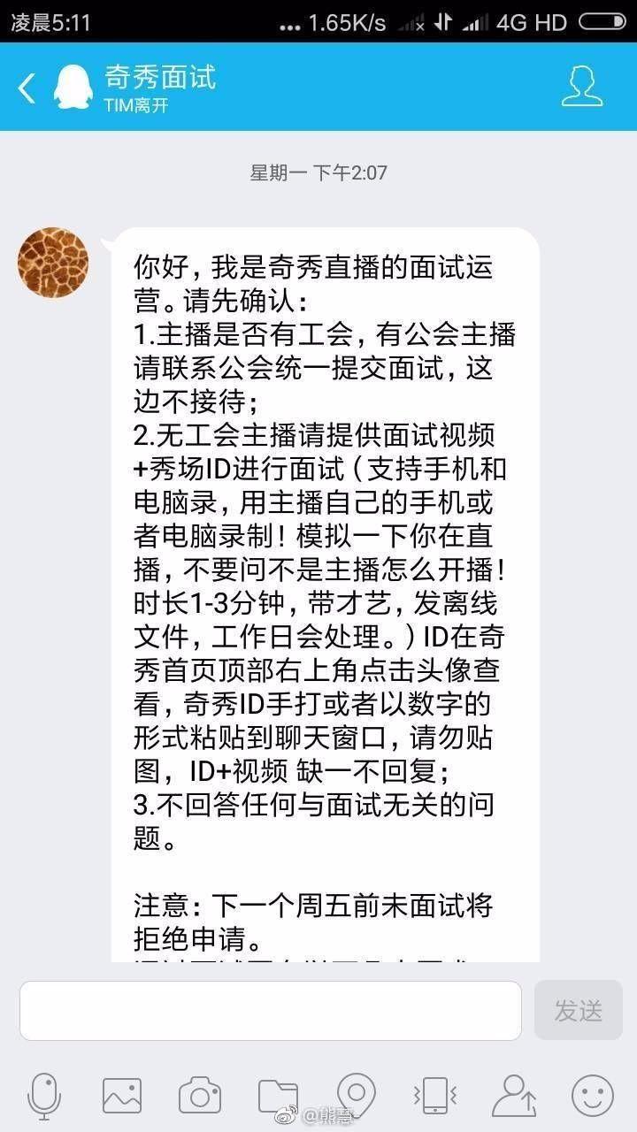 20180405:户外买菜返程直播同步1'44已应要求提交到奇 - xionghui | ello