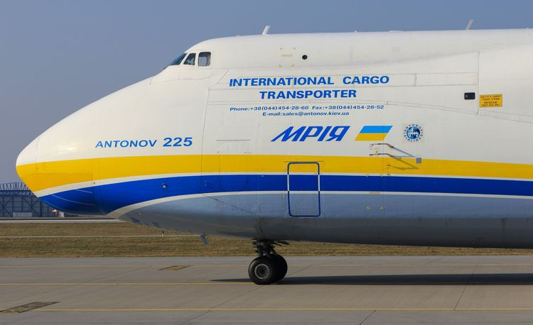 antonov, planespotter, cargo - mathiasdueber | ello