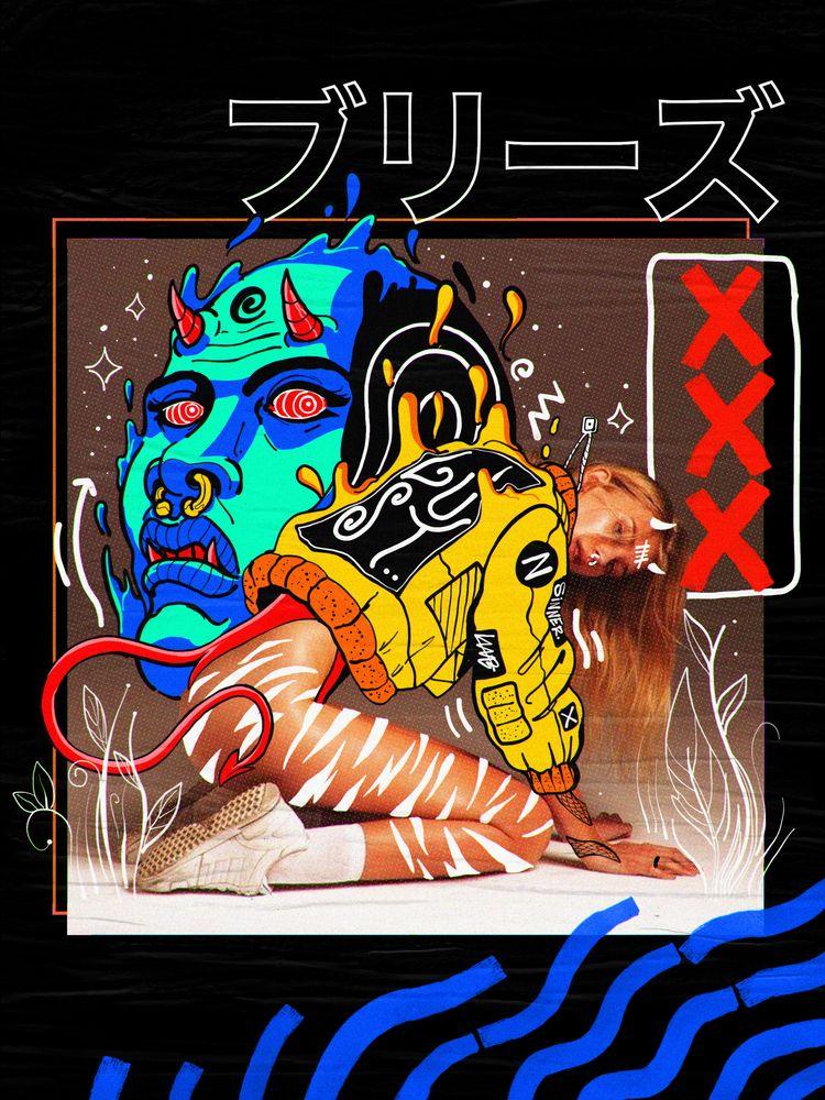 Eden CC - illustration - brisseaux   ello