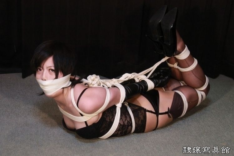 Miharu Kizaki - Bound Gagged Mi - yoyaman | ello
