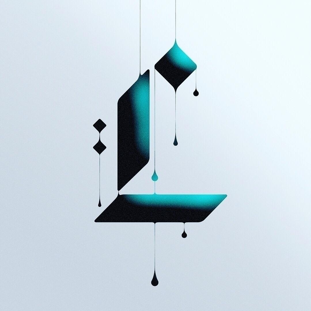 36 Days Type  - art, typography - game4d   ello
