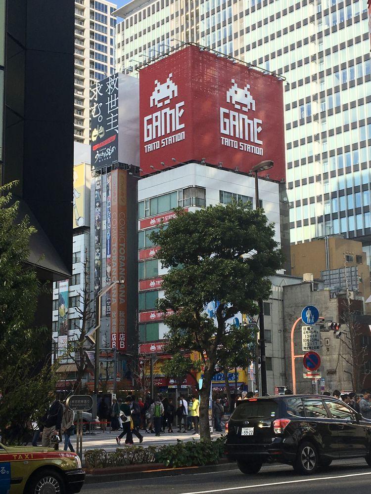 Taito Game Station Akihabara -  - aaronkraten | ello