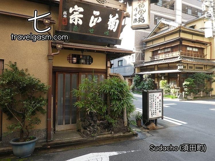 7 Tourists - Tokyo,, travelgasm - travelgasm | ello