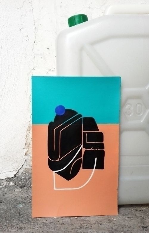 ADDITION Edro acrylic paper 250 - moonmambo   ello