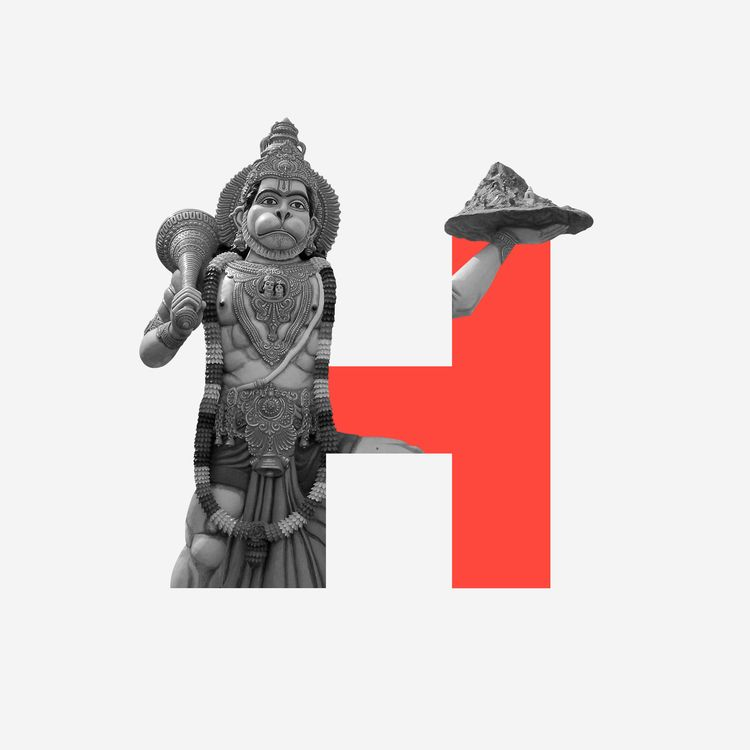 Divine type: Hanuman  - 36daysoftype - zneuta | ello