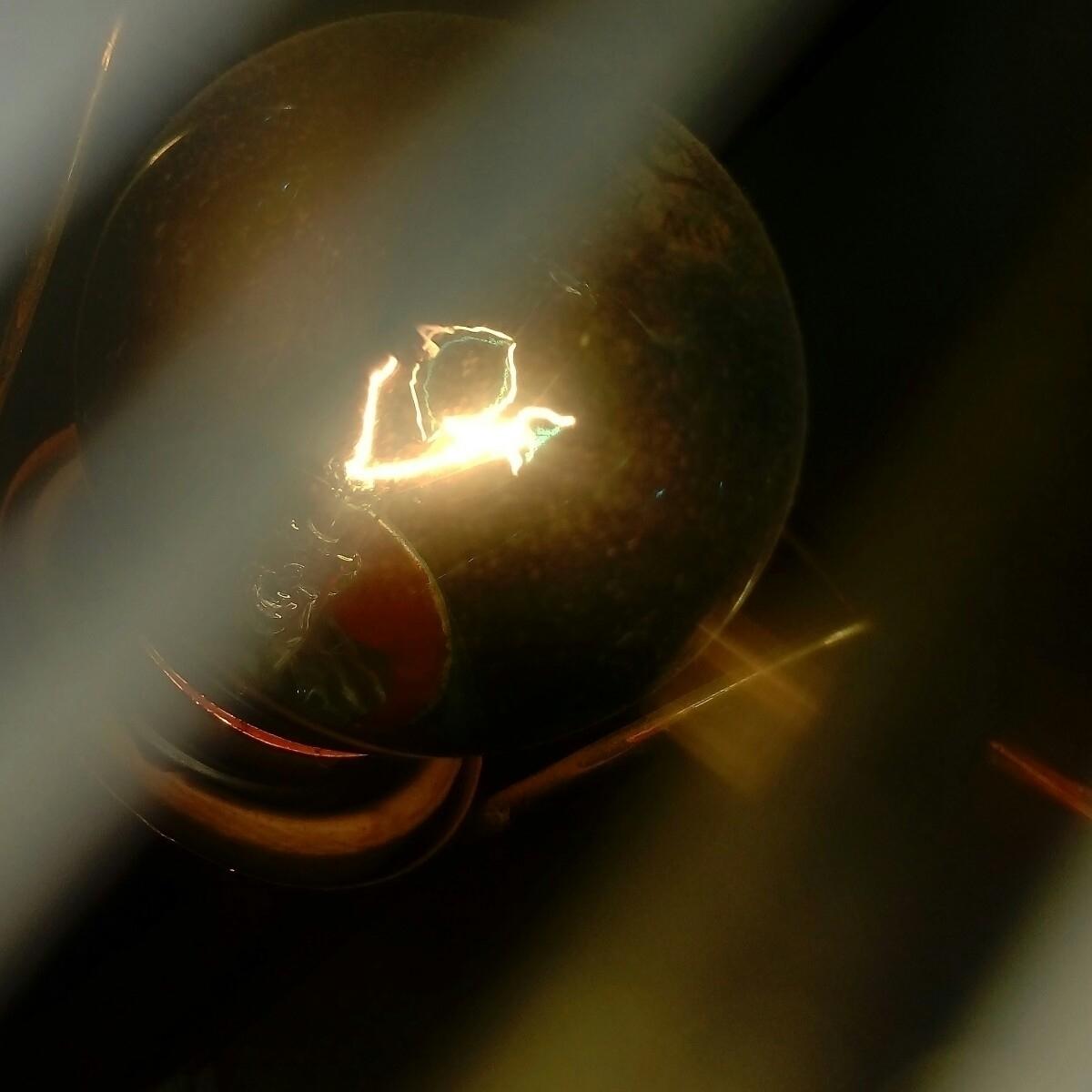 lights - twotriplex | ello
