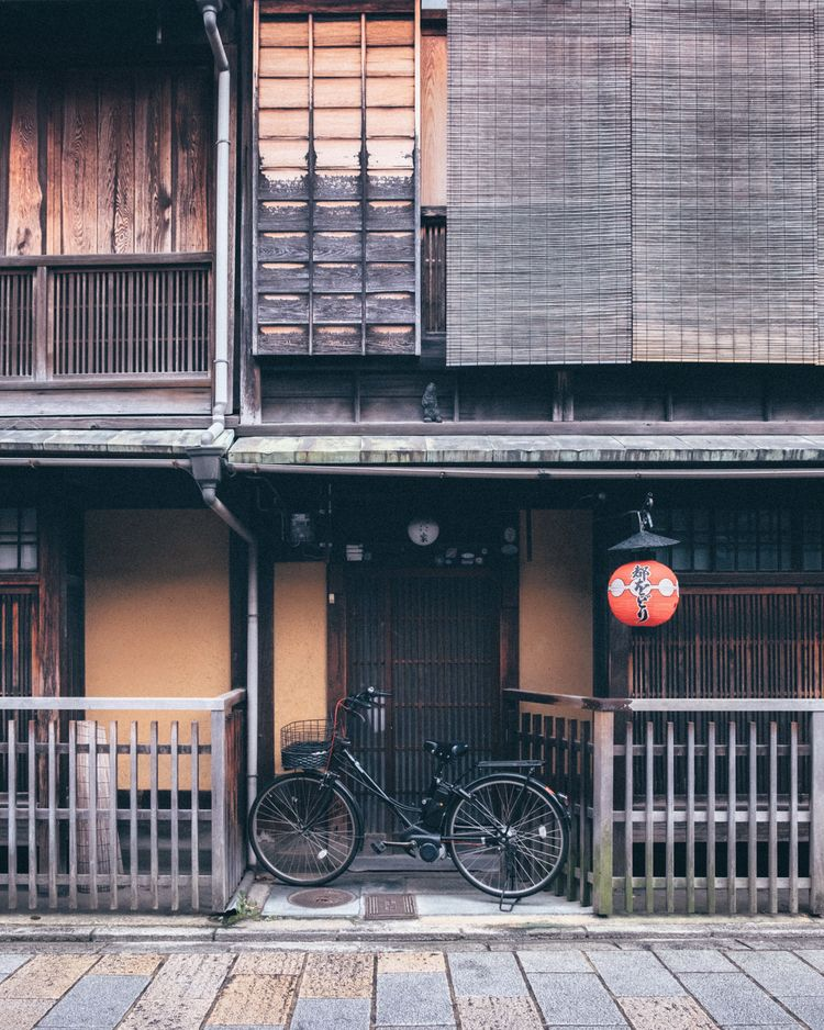 Bike Inspo | Kyoto - travel, explore - toriamia | ello