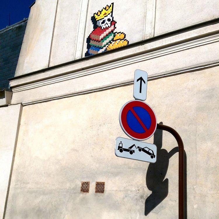 VERSAILLES STREET ART funky pie - jardinsflorian | ello