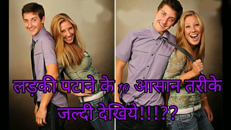 selecting young lady vashikaran - surajsharmaji | ello