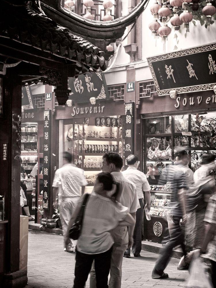 Shanghai Bustle Street scene Sh - neurodancer | ello