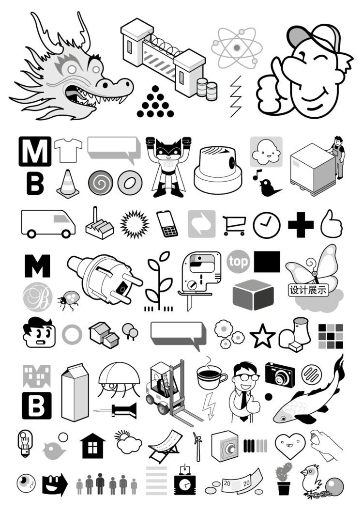 MB Icon Collection projects - dragonpower - martinbaaske | ello