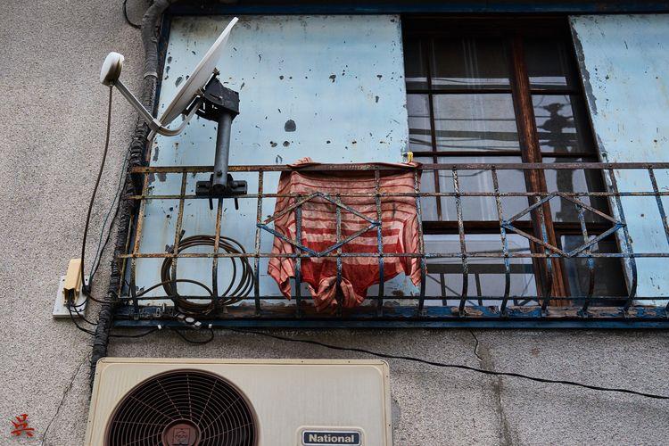 Expired Laundry - Japan, Tokyo, Window - gullevek   ello